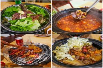 Thưởng thức bữa ăn chuẩn vị - hương - sắc tại Dê tay cầm Ngân 2