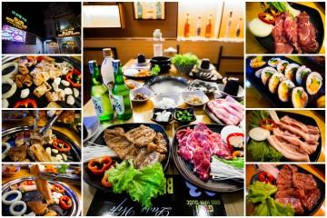 BBQ GOGI Hàn Quốc - Thưởng thức bữa tiệc nướng chuẩn vị Hàn