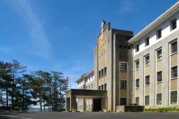 Viện Sinh Học Tây Nguyên - Đà Lạt